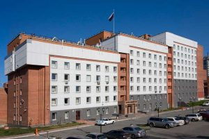 Арбитражный суд Новосибирской области 1