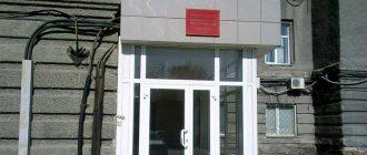 Дзержинский суд Новосибирска