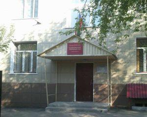 Калининский районный суд Новосибирска 1