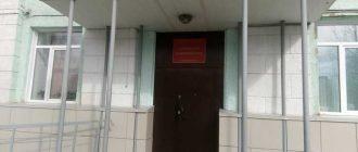 Кировский районный суд Новосибирска