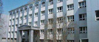 Новосибирский областной суд 1