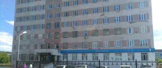 Советский районный суд Новосибирска 1