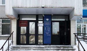 Советский районный суд Новосибирска 2