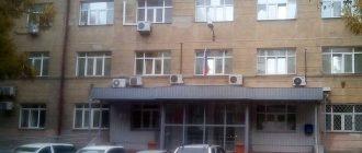 Центральный районный суд Новосибирска 1
