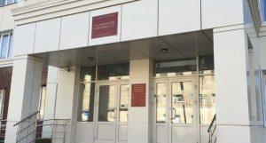 Заельцовский районный суд Новосибирска