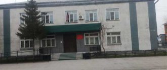 Черепановский районный суд Новосибирской области 1