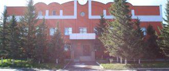 Искитимский районный суд Новосибирской области 1