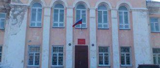 Карасукский районный суд Новосибирской области
