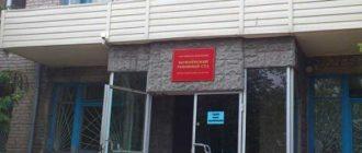 Коченевский районный суд Новосибирской области 1