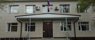 Куйбышевский районный суд Новосибирской области 1