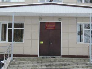 Куйбышевский районный суд Новосибирской области 2
