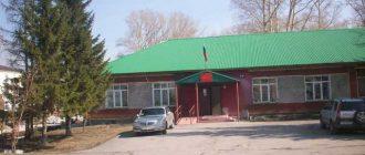 Мошковский районный суд Новосибирской области 1