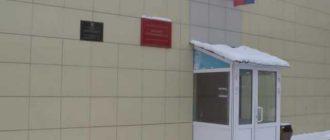 Обский городской суд Новосибирской области 2