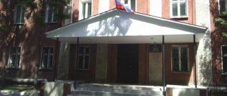 Ордынский районный суд Новосибирской области 1
