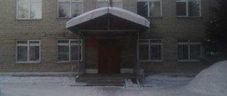 Тогучинский районный суд Новосибирской области