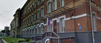 Новосибирский гарнизонный военный суд 1